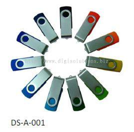 Digi Solutions Pte Ltd: