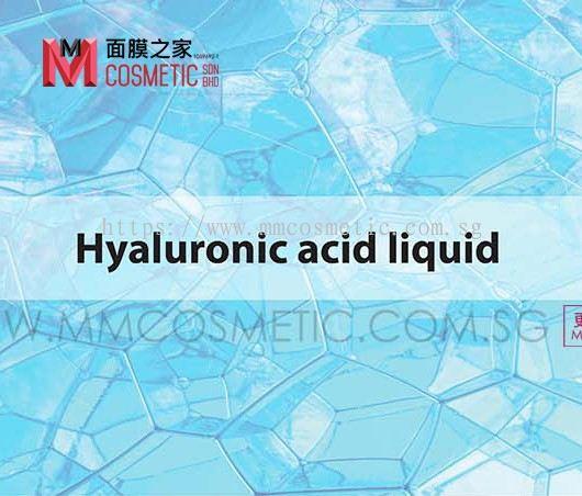MM COSMETIC SDN BHD:Hyaluronic Acid Serum