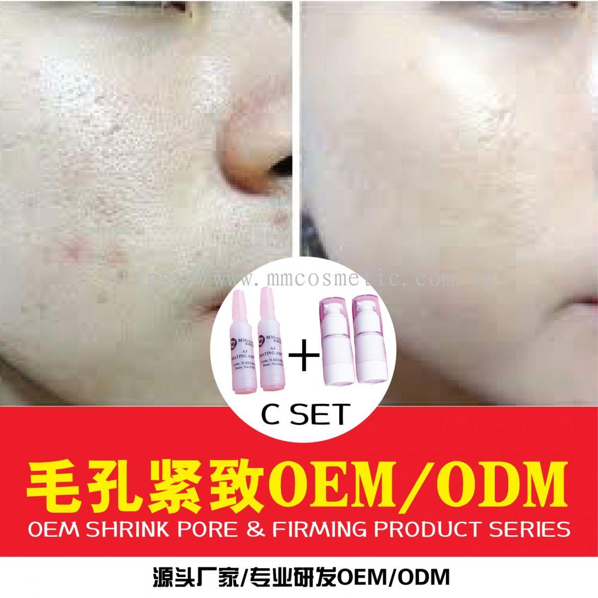 MM COSMETIC SDN BHD:OEM/ODM A+M SET*5组 安瓶+皮肤调理帮助你对抗老化的最佳组合!