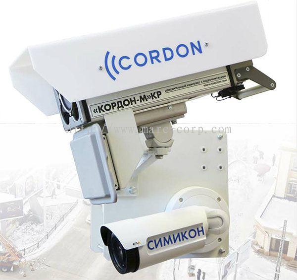 Marc Corporation Pte Ltd:Cordon-M KR