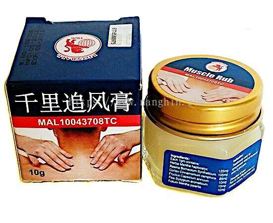 selangor exclusive catalog 215 168 194 244 207 181 193 208 ointment pemborong
