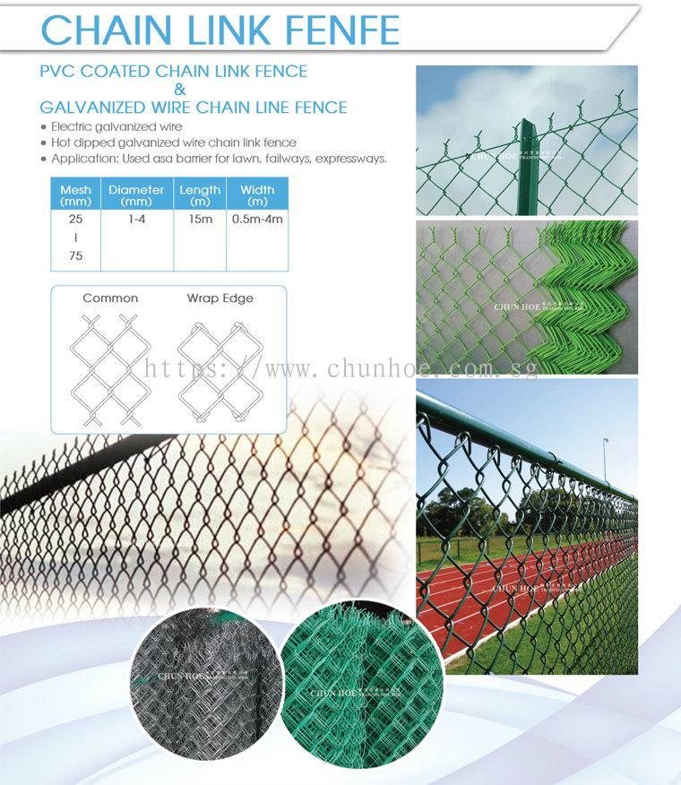 Chun Hoe Pte Ltd:Chain Link Fence