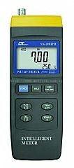 Mobicon-Remote Electronic Pte Ltd:YK-2001PH