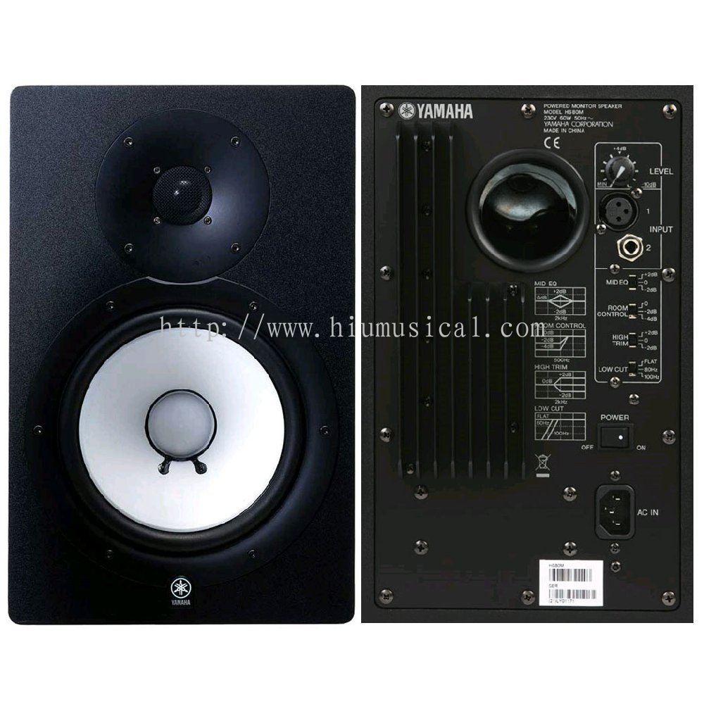 Johor hs80m yamaha sound system daripada hmi audio for Yamaha hs80m specs