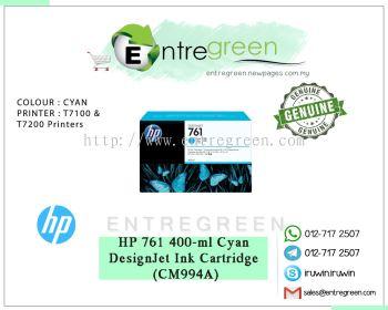 HP 761 - Cyan (400ml)