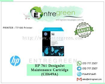 HP 761 (Maintenance Cartridge)