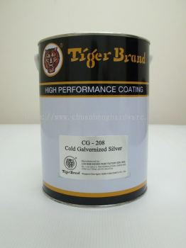 High performance Coating (cold galvanised silver)