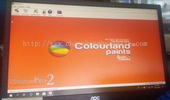 Colourland Paint 电脑调色中心