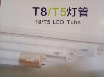 Led light T8 * 4 ft