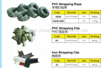 pvc strapping rope