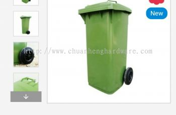 120L heavy duty dustbin