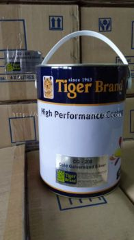 Tiger brand cold galvanised paint