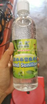 Hand sanitizer 470ml