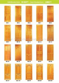 Solid wooden door 33inch x82 inch
