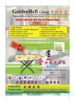 """Brand""""KING""""Multi Big Iron Board For Industry/Home"""