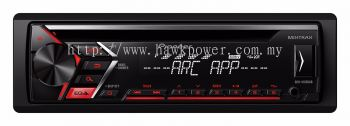 DEH-S1050UB Pioneer 1 Din Receiver
