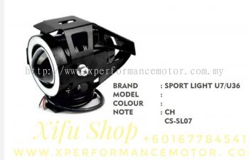SPORTS LIGHT UNIVERSAL U7/U36 CS-SL07