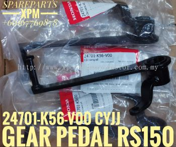GEAR PEDAL/PEDAL GEAR CHANGE RS150 24701-K56-V00 LAEL