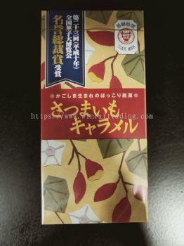 SEIKA  红芋 MOCHI 糖 14粒装