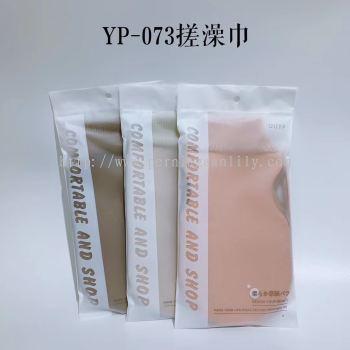YP-073 UUYP Bath Scrubber Glove
