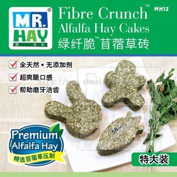 MH12 Mr. Hay Fibre Crunch Alfalfa Hay Cakes - 58mm