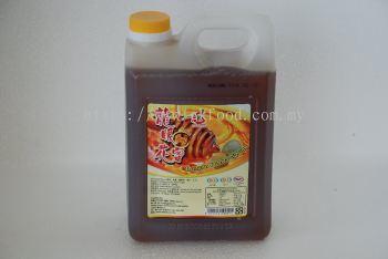 Longan Honey 3kg