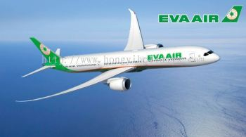 Eva Air _T1 code BR
