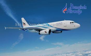 Bangkok Airways_T1 code PG