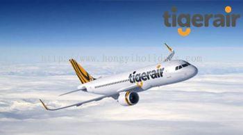 Tiger_Airways_ T2 code TA