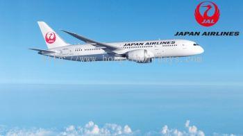 Japan Airlines_T1 code JL