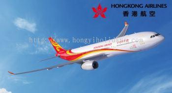 Hong Kong Airlines_T2 code HX