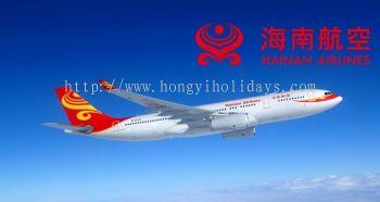 Hainan Airlines_T2 code HU