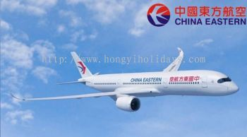 China Eastern Airline_T3 code MU
