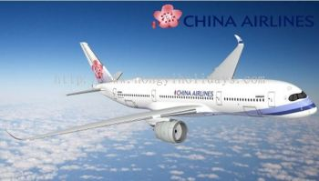 China Airline_T1 code CI