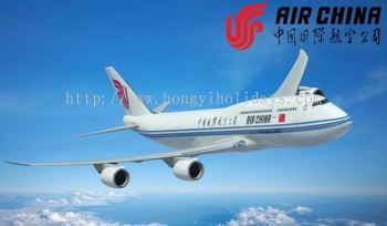 Air_China-T1 code CA