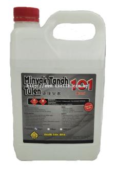 101 Pure Minyak Tanah 2.0kg