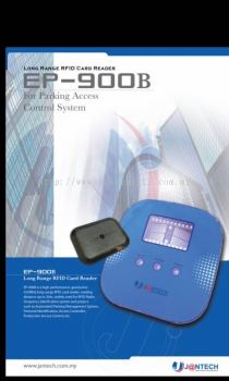 Long Range RFID Card Reader(EP-900B)