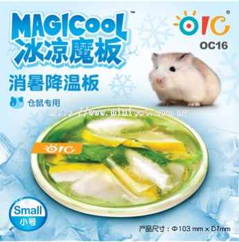 OC16 OIC Magicool Ceramic Plate-S