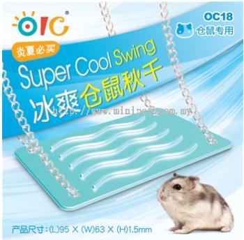 OC18 OIC Super Cool Swing