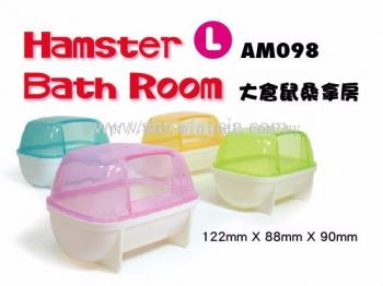 AM098 HAMSTER BATH ROOM L