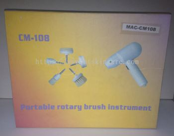 Portable Rotary Brush Instrument 电子毛刷机 CM-108