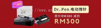 DR PEN