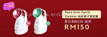 KD-2331 NANO IONIC FACIAL STEAMER