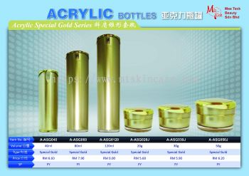 Acrylic Special Gold Series