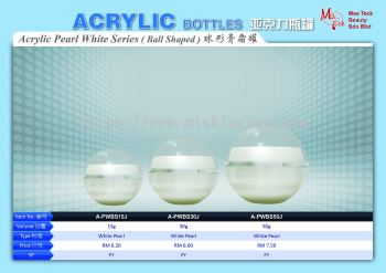 Acrylic Pearl White Series (Ball Shaped)