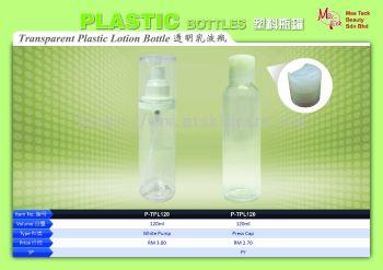 Transparent Plastic Lotion Bottle
