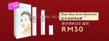 Blue Ray Acne Remover 清高跪胸舞鷲允 MAC-KD7910