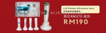 LCD Photon Ultrasonic Ionic beauty machine 貪科階蕗襖胆冲卩 MAC-HJLCD