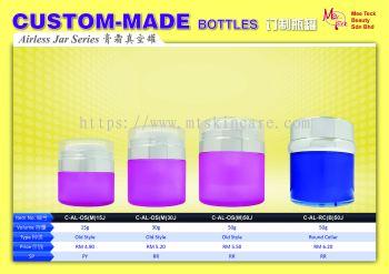 Airless Jar Series