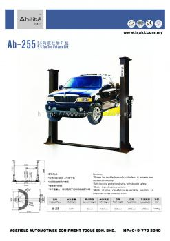 AB - 255 5.5 Ton Two Column Lift